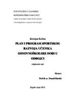 prikaz prve stranice dokumenta Plan i program sportskog razvoja učenika osnovnoškolske dobi u odbojci
